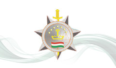 Agency of the drug control under the President of Republic of Tajikistan