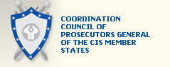Coordination Council of Prosecutors General of the CIS Member States